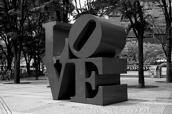 lovegray.jpg